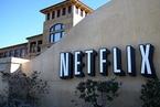 Netflix订阅数及营收超预期 股价涨8%