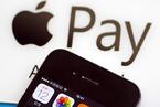Apple Pay占NFC支付90%市场份额 中国首次发起补贴营销