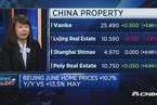 法国里昂证券:中国房价走势料平稳