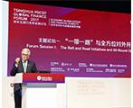 财新传媒作为特约合作媒体参与2017清华五道口全球金融论坛