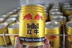 中国红牛回应商标纠纷:泰国红牛无视运营方贡献