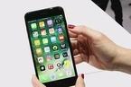 苹果新专利:直接用指纹拨打报警电话