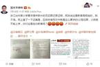 """浙江再现""""奇葩证明"""":外来家长不犯罪孩子方能入学"""