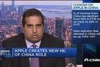 苹果新任大中华区董事总经理将遇哪些挑战?