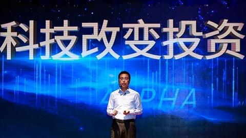 ALPHA 中国首档投资家演说节目