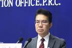 张春生任中央纪委副秘书长兼办公厅主任