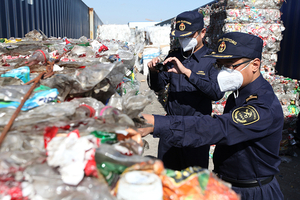 China to Tap Brakes on Waste Imports