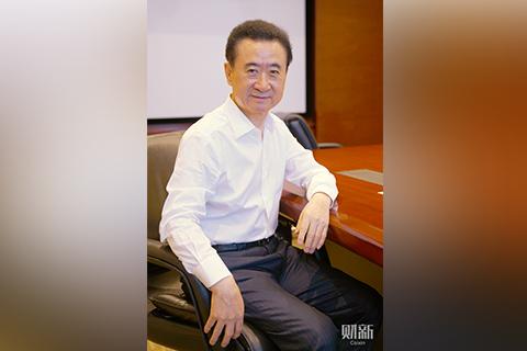 Wanda Will Keep Major Investments in China, Chairman Says