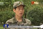多个集团军主官亮相 卢少平任83军政委