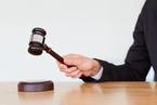 上半年全国法院受理破产案件4700件 同比涨六成