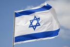 中国赴以色列旅游人数增长快 以部长澄清安全疑虑