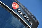 制药巨头葛兰素史克拟出售英国营养品业务