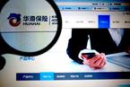 隐瞒关联关系 华海财险两家违规股东股权遭清退
