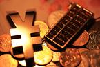 中海外提升全年销售目标10%至2300亿港元