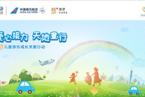 CSR共创   关爱儿童快乐成长 夏日里的暖心小事