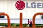 LG在广州建设OLED面板合资工厂