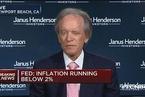 比尔·格罗斯:美联储缩表优先于加息