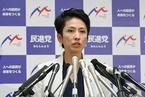 日本最大在野党民进党党首莲舫突然宣布辞职
