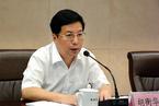 湖南党政高官频调整 胡衡华任长沙书记