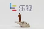 贾跃亭称无力履行向乐视网借款承诺 或临行政处罚