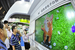 Guangzhou SOE to Partner With LG in $6.7 Billion Display-Panel Plant