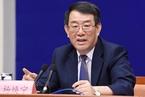 杨焕宁缺位安监总局官网 出任局长不到两年