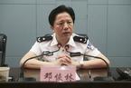 重庆新任公安局长邓恢林亮相