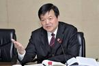 辽宁高院院长缪蒂生由于身体健康原因辞职
