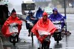 双台风前后登陆东南地区 国家防总启动Ⅲ级应急响应(更新)
