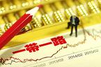 """财政部副部长朱光耀:""""五通""""是""""一带一路""""倡议最关键的内容"""