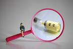 宫颈癌疫苗在华销售成葛兰素史克重要增收点