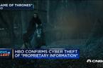 HBO遭黑客入侵 最新一集《权力的游戏》剧本被盗