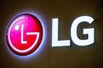 LG重金布局OLED面板产业 发力小屏市场