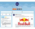 """财新国际微博账号""""财新国际CaixinGlobal""""开通"""