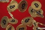 """比特币分裂出姊妹币种""""比特币现金"""""""