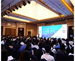 财新网作为合作媒体参与第二届CFA中国金融人才峰会