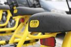 公安部详解为何不鼓励发展共享电动车