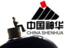 中国神华减产 下游电企承压
