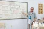 【恢复高考四十年】汪丁丁:我在做一件很酷的事,未来教育