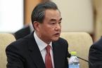 王毅指半岛形势迫近危机临界点 吁朝方做出决断重回和谈