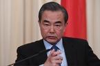 王毅:首次中巴阿三方外长对话将在年内举行