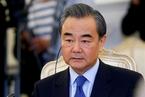 王毅:中国将与尼泊尔规划建设中尼跨境铁路