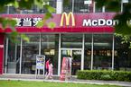 中信、凯雷接手麦当劳中国特许经营权 称不插手经营