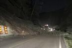九寨沟7.0级地震 民间力量在行动