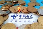 中国电信:联通混改为行业作出示范