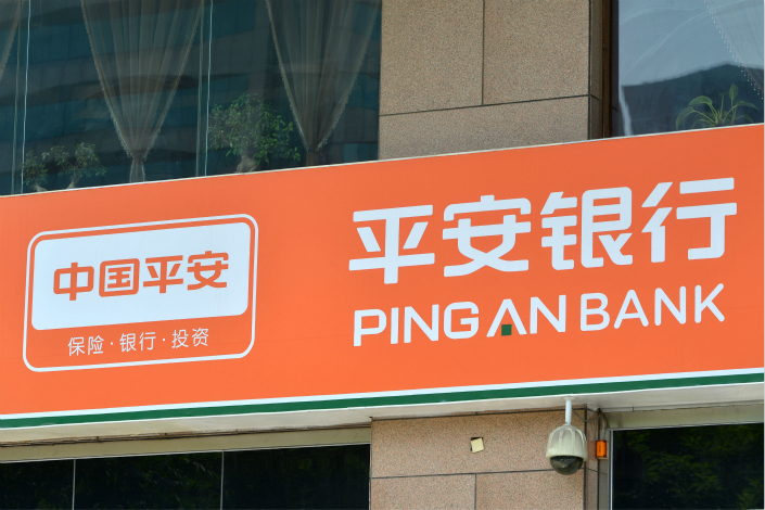 Ping An Bank reported a 2.1% growth in net profit for the first six months of this year thanks to stringent cost control, but revenues dropped for the first time since the bank's listing in 2013. Photo: Visual China