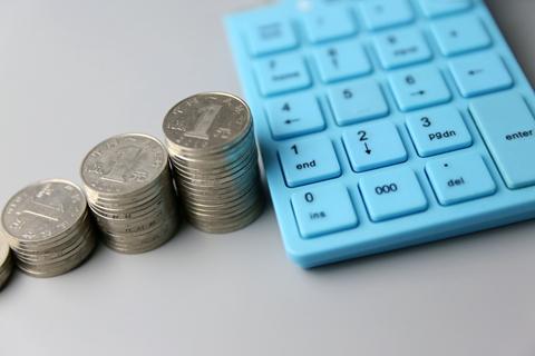 企业境外所得税可以综合抵免 抵免层级三级变五级