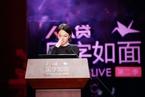 《见字如面》第二季9月开播 吴刚周迅等加盟
