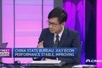 瑞银:中国7月多项经济数据回落并不意外