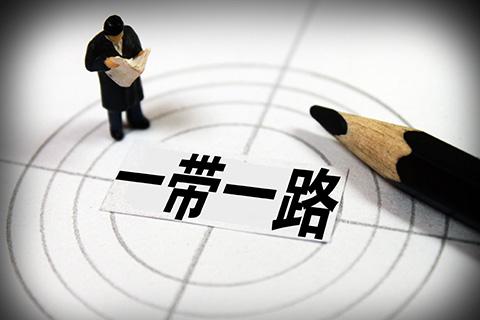 """穆迪:""""一带一路""""倡议对中国和受援国利大于弊"""